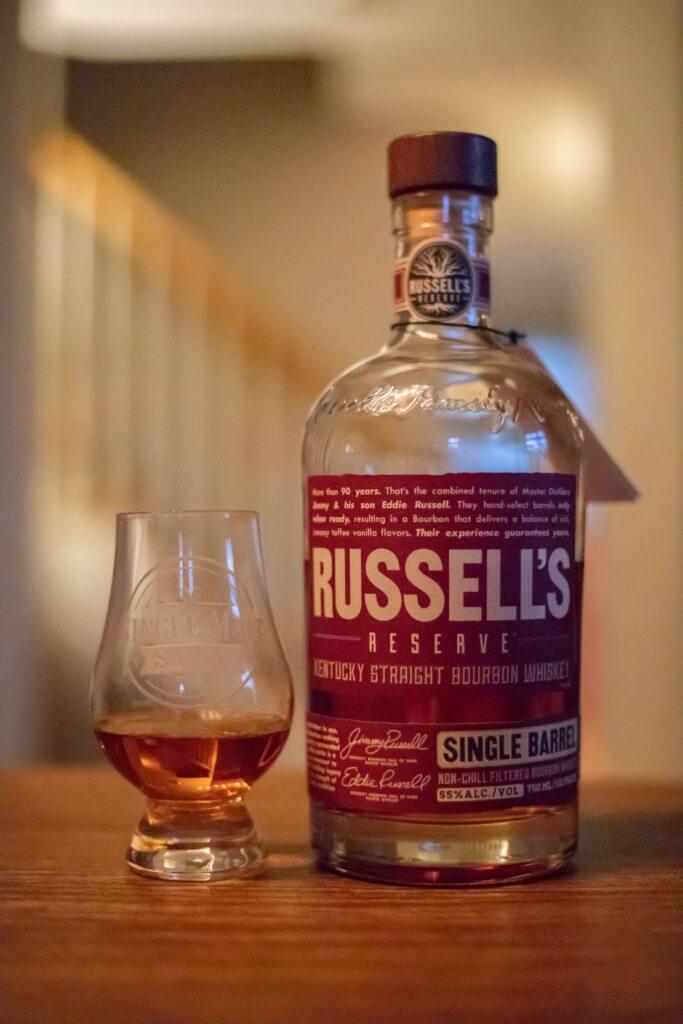 Russel's Reserve Single Barrel